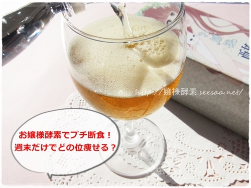 ojyosamakouso_tansan02.JPG